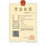 杭州后凡文化创意有限公司企业档案