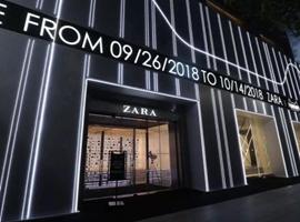 ZARA中国首家新零售概念店入驻上海 打造沉浸式购物体验