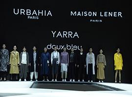 2018CHIC秋季:海外品牌联合秀的时尚风潮与创意服饰