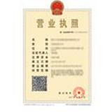 浙江佛兰思科旅游用品有限公司企业档案