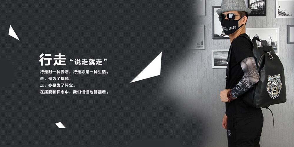 广州菲咔奴贸易有限公司