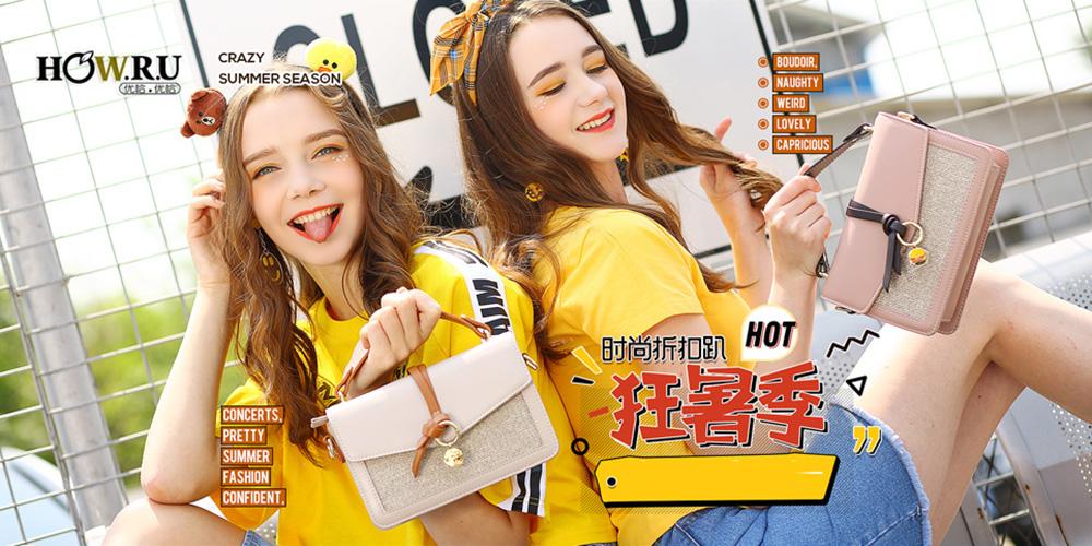 杭州优哈箱包有限公司