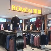 恭喜罗蒙新零售山东潍坊、黑龙江大庆两家新店开业大吉!
