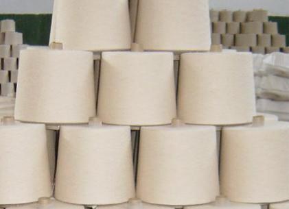 有机棉纱线一手货源厂家直销
