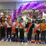 热烈祝贺99CM 铜陵地下步行街店开业大吉