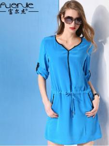 富尔杰女装蓝色系带收腰连衣裙