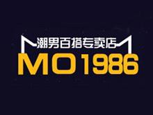 mo.1986男装品牌