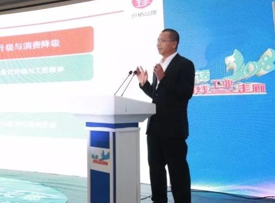 程伟雄:鞋服产业转型升级背景下的企业管理