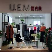 热烈祝贺UEM优衣美女装新疆吐鲁番店盛大开业!