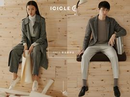 女装品牌ICICLE母企之禾集团或收购高级女装品牌Carven