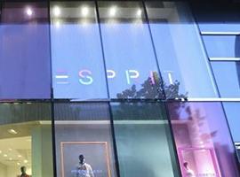 休闲服饰品牌Espri正在没落 在长沙渐行渐远