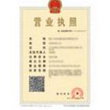上海凤雏网络科技有限公司企业档案