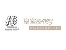 皇室baby童装品牌