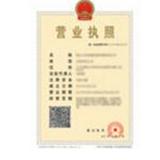 浙江银座箱包有限公司企业档案