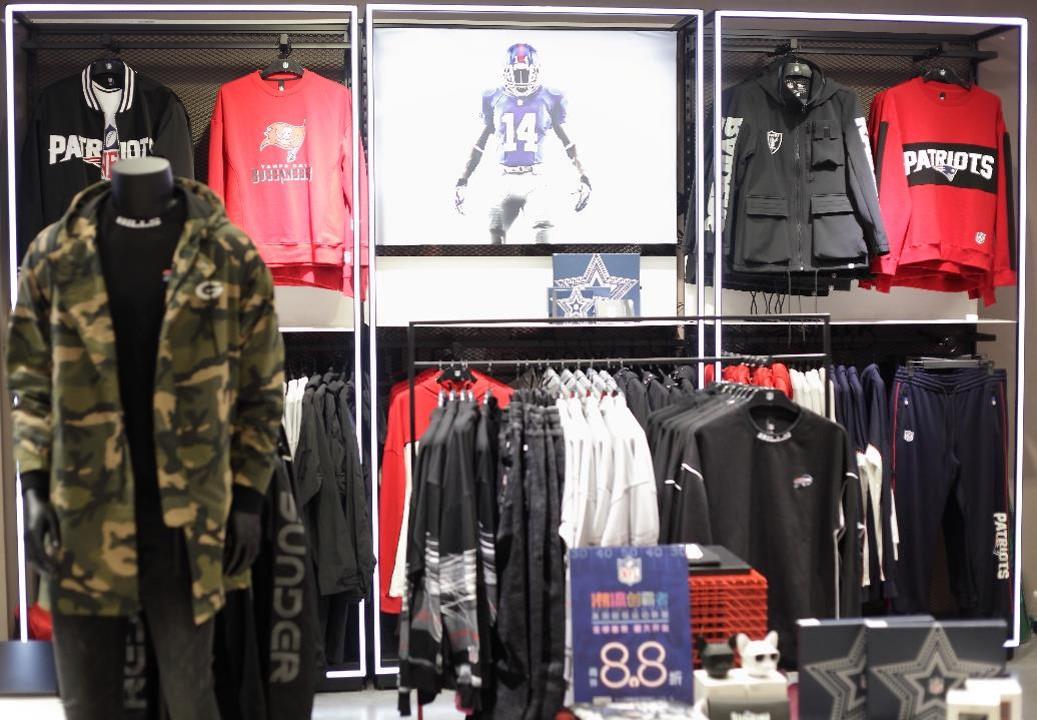 国际潮流品牌NFL(美国橄榄球联盟)正式入驻中国