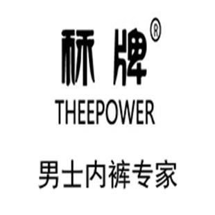秝牌男士内裤火热招商加盟进行中