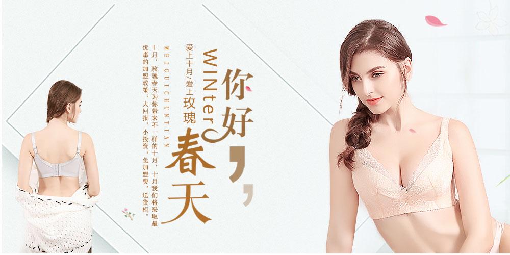 浙江省义乌市栖木服饰有限公司