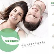一床棉被有6000000螨虫,Qsupport天然橡胶寝具你必须了解一下
