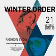 CZHLE 彩知丽2018冬季新品发布会暨订货会诚邀您的莅临!