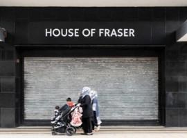 House of Fraser 债权人欲起诉破产托管人EY 安永
