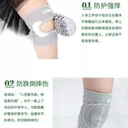 固髌减震 膝盖磨损不可逆,防护选择Qsupport娇诗博