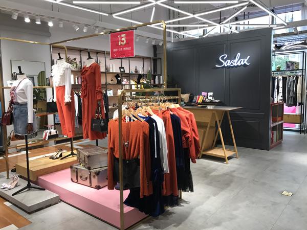 Saslax莎斯莱思女装店铺