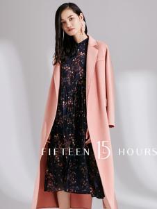 15小时2018新款粉色大衣