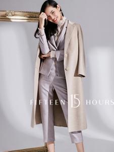 15小时2018新款高端大衣