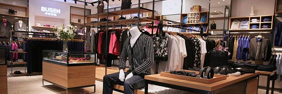 新消费时代开启 步森服饰能否靠它打造新经济澳门银河娱乐场注册?