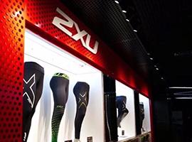 2XU入华一年开设首店 它和压缩裤画上等号了吗?