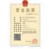 上海汉泽实业有限公司企业档案