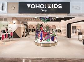 潮流文化传播平台YOHO!获C资本E+轮融资 与K11达成合作