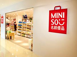 名创优品门店开遍全国 它做对了什么?