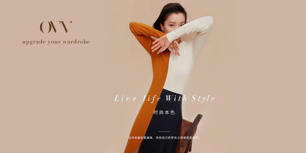 上海型度服饰有限公司