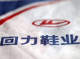 回力的沉浮与过往 中国体育品牌40年发展的缩影