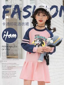 CX童装粉色卡通印花连衣裙