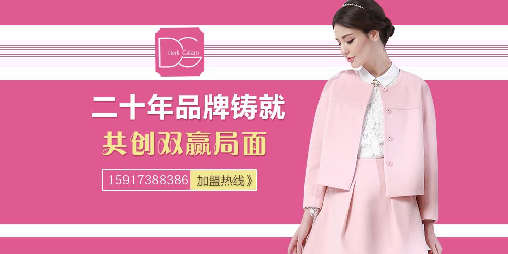广州圣熙伦科技有限公司