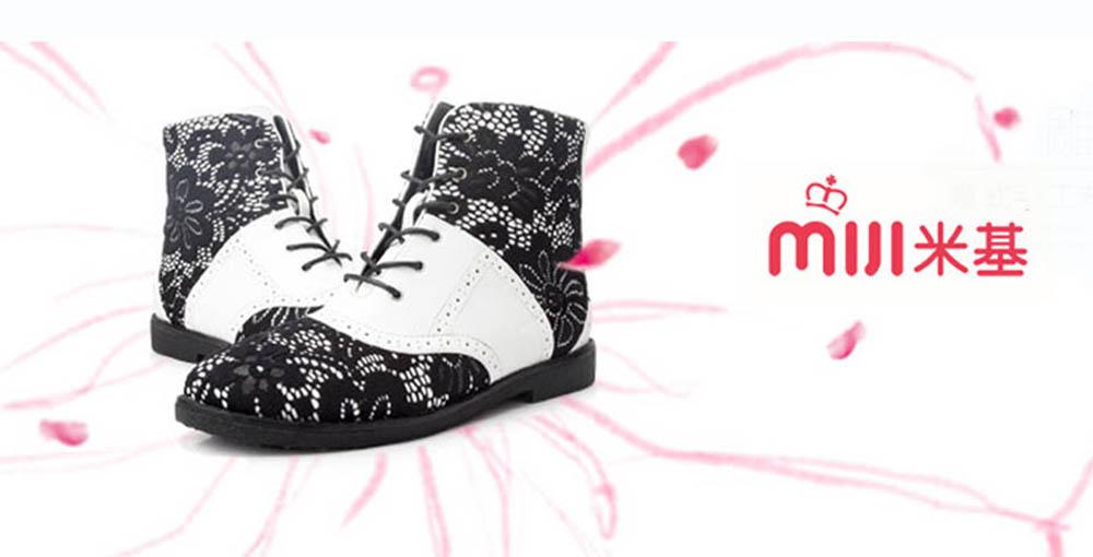 杭州蜜朵鞋服有限公司