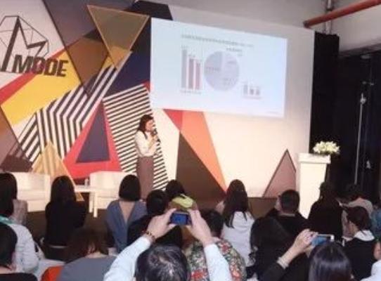 《2018年度中国新生代时尚消费白皮书》在沪发布