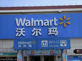 沃尔玛要把Flipkart当作自己的技术中心 扩展市场