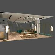 恭祝迪笛欧南通中南世纪城店即将开业!