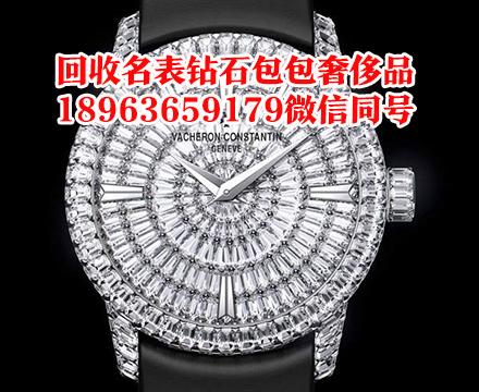 回收手表奢侈品