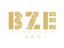 BZE男装品牌