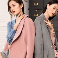 杭州布根香女装2019春季新品发布会邀请函
