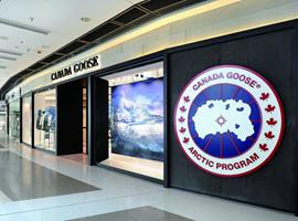 全面打击假货!加拿大鹅昨日开设大中华区首家门店