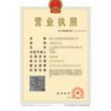 杭州酷范商贸有限公司企业档案