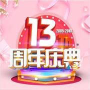 PENCIL CLUB | 13周年庆,文末福利温情来袭!