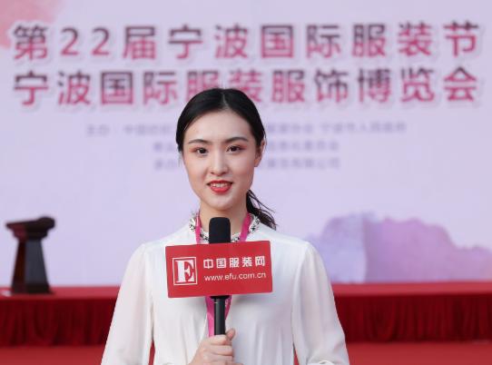 中国服装网主持人带您提前探班第22届宁波国际服装节