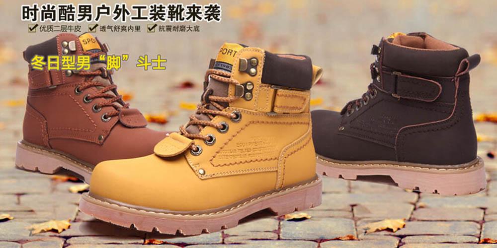 温州华得利鞋业有限公司