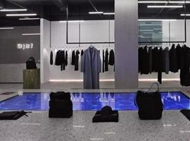 玛丝菲尔旗下全新男装品牌MJU:T与京东达成战略合作